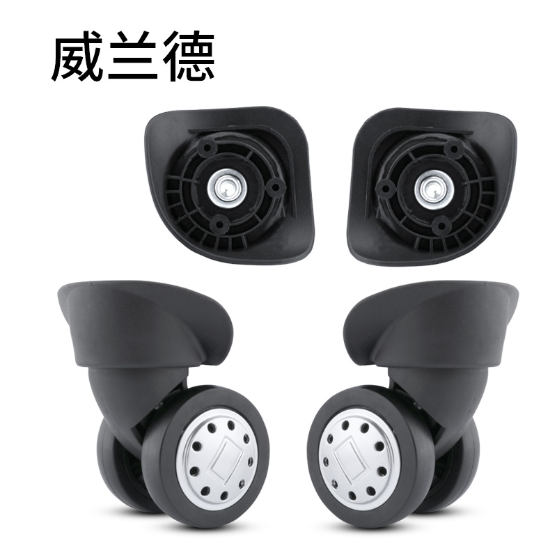Universal Wheel  Luggage Suitcase Wheel Replacement Accessories  Wear Resistant Silent Repair Replacement Luggage Mute Casters
