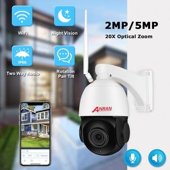 ANRAN PTZ IP Camera 2MP Outdoor Speed Dome Security Camera CCTV Camera 30x Zoom Video Surveillance Onvif Waterproof Night Vision