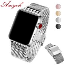Aniyoh Stainless Steel Watch Band For Apple 44mm 42mm 40mm 38mm Series 4/3/2/1  Metal Mesh Watchband Bracelet iWatch Strap