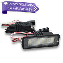 2x 18SMD 6 Вт светодиодные фонари номерного знака для VW GOLF MK4 5 6 7 6R Passat B6 Lupo Scirocco Polo автозапчасти