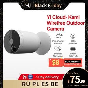 Kami безпроводная наружная ip-камера, Wifi камера безопасности, обнаружение действий, перезаряжаемая батарея, IP-65, непогодный датчик движения PIR