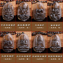 ++++921 Natural Crystal ice Obsidian Pendant Eight Guardian Twelve Zodiac Natal Buddha Mascot Amulet Lucky Necklace For Women(China)