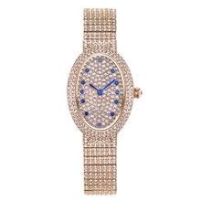 2020 New Oval quartz watch woman full diamond steel bracelet watch lady fashion watches female top brand luxury clock waterproof цена 2017