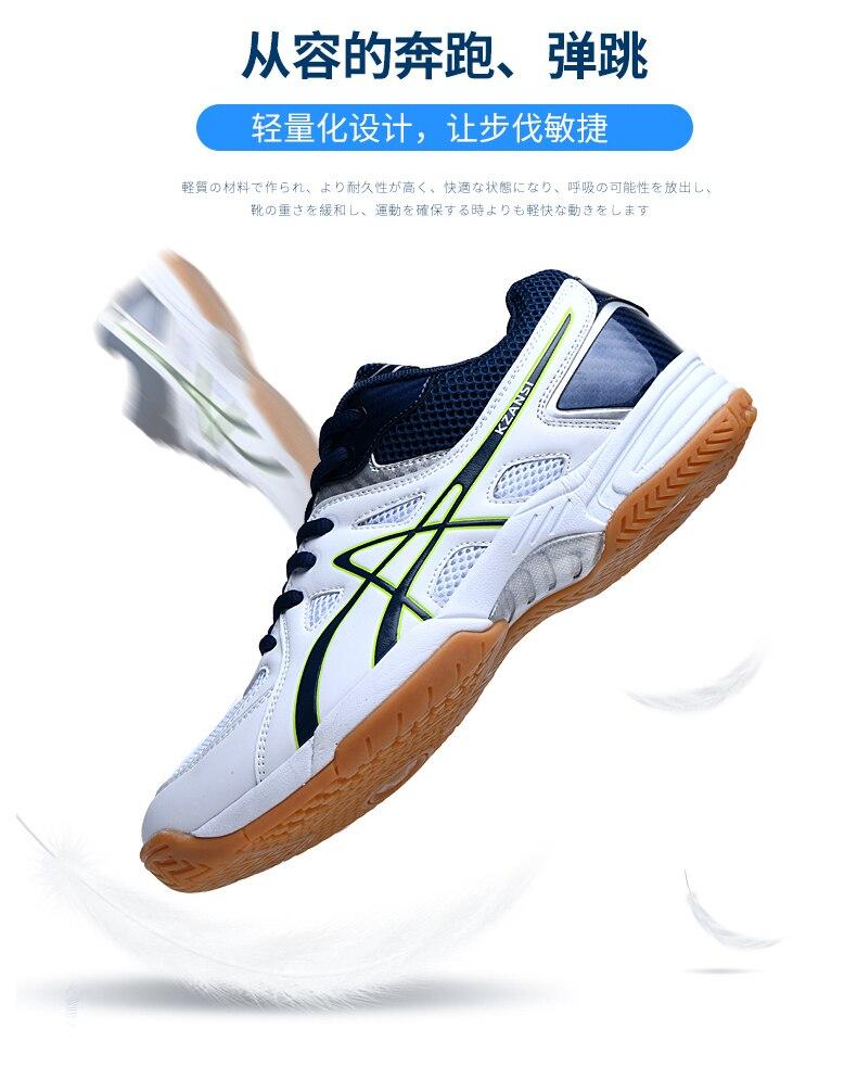 Sapatos de vôlei