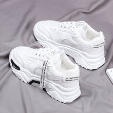 Новинка 2020 модная женская обувь беговые кроссовки спортивная