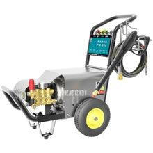 Pm 368 Автоматическая моечная машина высокого давления для автомоек
