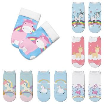 New 3D Print Unicorn Socks Women Personality Design Cotton Harajuku Calcetines Mujer Cute Art Funny Lovely women socks