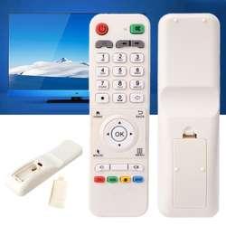 Белый Пульт дистанционного управления сменный контроллер для LOOL Loolbox IPTV Box GREAT BEE IPTV и модель 5 или 6 арабский ящик аксессуары