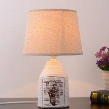 Lámpara de mesa de cerámica cómoda de china E27 estilo diferente iluminación de buena calidad para habitación de estudio y sala de estar