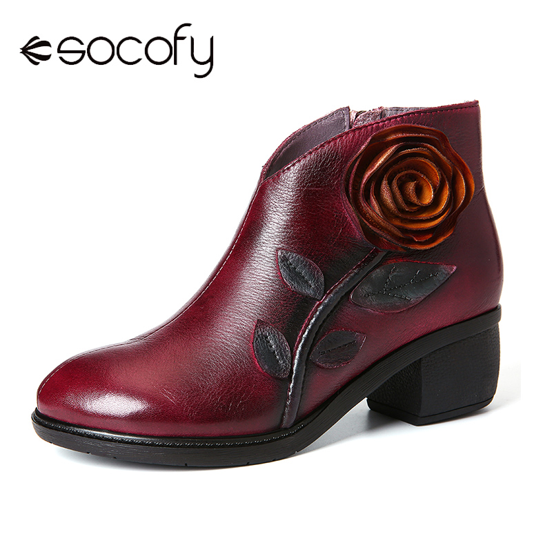 SOCOFY Retro Boots Solid Color Genuine Leather Handmade Rose Stitching Soft Zipper Boots Elegant Shoes Women Shoes Botas Mujer