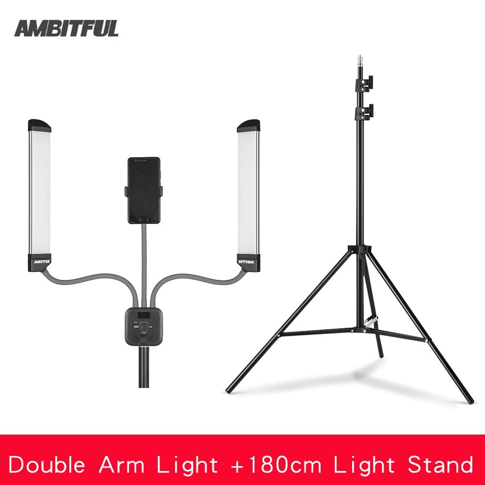 w 180cm Light Stand