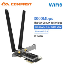 Wireless Dual Band 3000Mbps WiFi 6 Intel AX200 NGFF M.2 PCIE Bluetooth 5.0 Wifi Network Card AX200NGW 2.4G/5G 802.11 AX  MU-MIMO