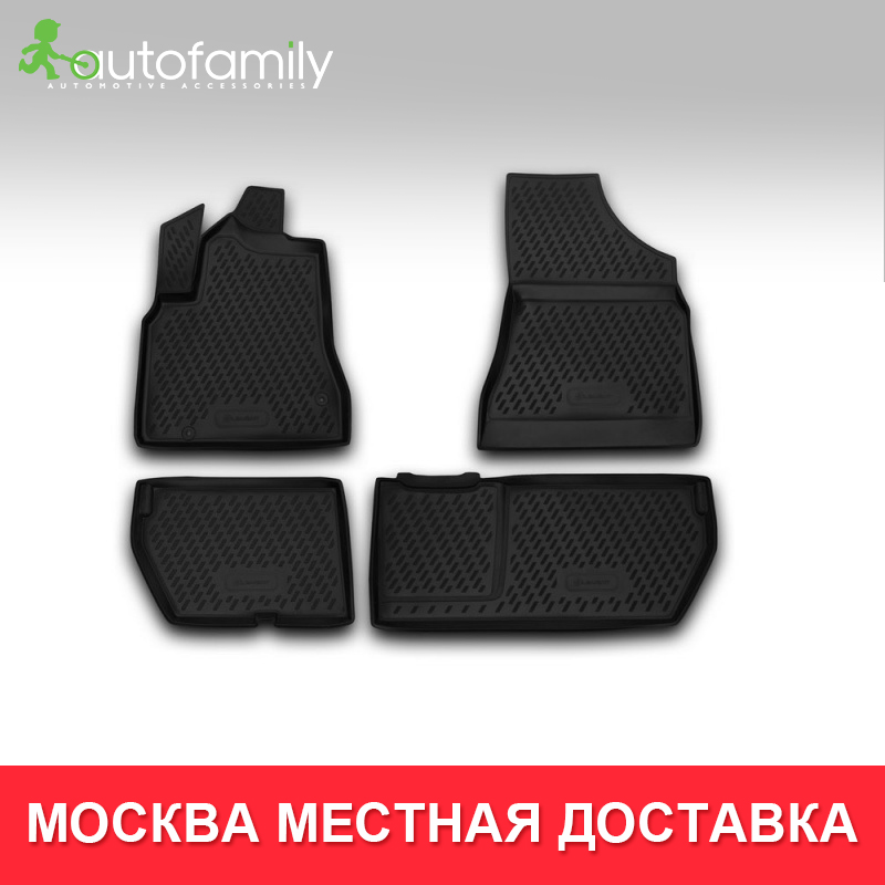 3D car mats for <font><b>CITROEN</b></font> <font><b>Berlingo</b></font> B9, <font><b>2008</b></font>-> mats in car car accessories carpet 4 PCs (PU) image