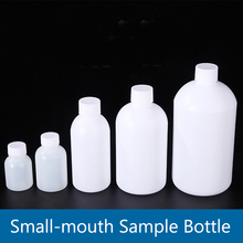 50-100mL Small Mouth Plastic Reagent Bottle HDPE Sample bottle with inner cover laboratory