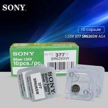 5 pçs nova única embalagem de grãos para sony original 377 sr626sw 626 sr626 v377 ag4 bateria relógio botão óxido prata moeda célula