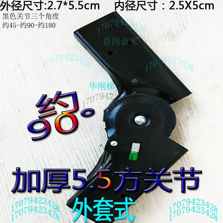 Ladder Accessories Joints Switch Ladder Trestle Ladder Elbow Trestle Ladder Sub-Folding Ladder Switch Elbow Accessories Thick