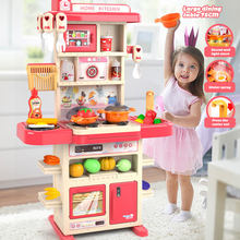 Children's Play House Simulation Kitchen Dining Table Food Kitchenware Accessories Set Girls Role Play Spray Cooking Puzzle Toy