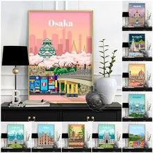 Poster de viagem da cidade do mundo, japão tóquio osaka poster, espanha madrid impressão em aquarela, florença milão santiago chicago decoração da parede