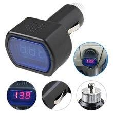 12v 24v Светодиодный Цифровой walkie talkie автомобильное Напряжение