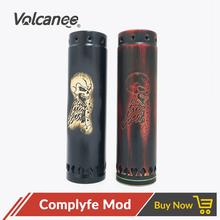 Volcanee Complyfe ModeganแบบคลาสสิกMech Mod 25มม.ทองเหลืองสำหรับแบตเตอรี่18650 510ด้ายVS Atto Vape mod