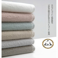 Japan Egyptian Cotton beach towel Terry Bath Towels bathroom 138*68cm Thick Luxury Solid for SPA Bathroom Bath Towels for Adults