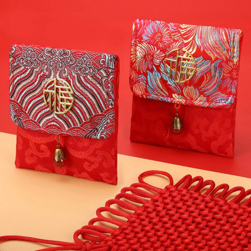 Embroidered Chinese Jewelry Money Packet Brocade Red Envelopes Exquisite Pattern Coin Purse Pouches New Year Wedding Gift Bag