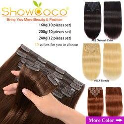 ShowCoco наращивание волос на клипсе, зажим для волос, 200 г, 10 шт./компл., машинное изготовление, Remy, шелковистые, прямые, 2020 натуральные волосы на к...
