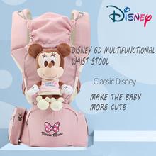 Disney nosidełko dla dziecka stołek niemowlę dziecko dziecko Hipseat Sling przodem do świata kangur nosidełko dla dzieci dla dziecka podróż 0-36 miesięcy nowy tanie tanio 4-6 miesięcy 7-9 miesięcy 10-12 miesięcy 13-18 miesięcy 19-24 miesięcy 3-24 miesięcy 2-24 miesięcy 1-10 miesięcy
