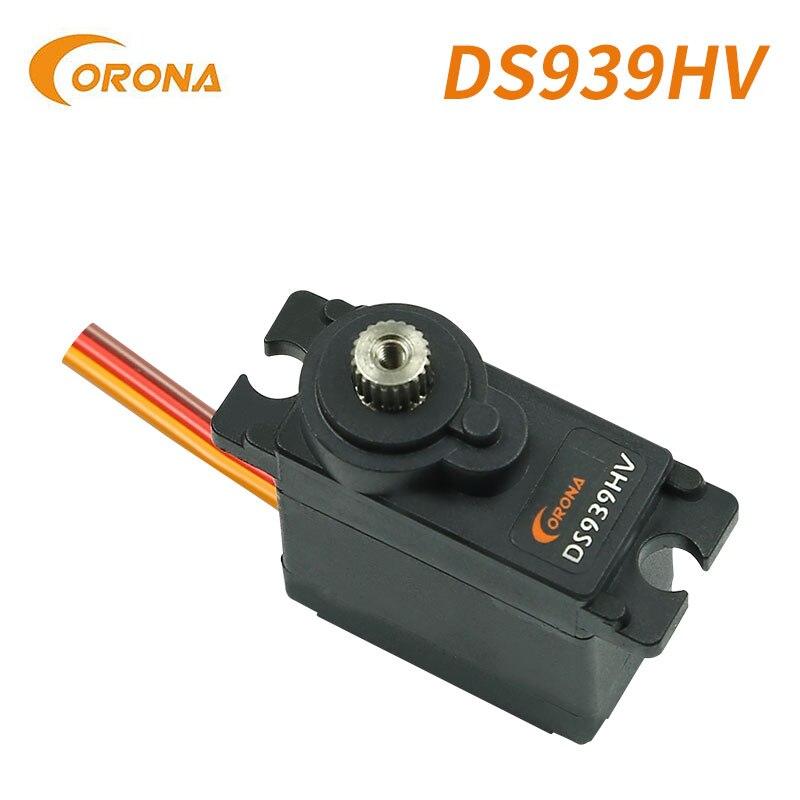 DS-939HV-主图2