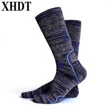 Мужские/мужские носки до колен махровые Дышащие для альпинизма
