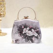 Модная антикварная кожаная вечерняя сумка hanfu с цветочным