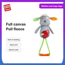 Игрушки для домашних животных gigwi плюшевые друзья серия tug
