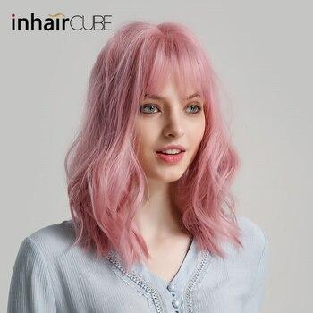 Inhaircube 14 2
