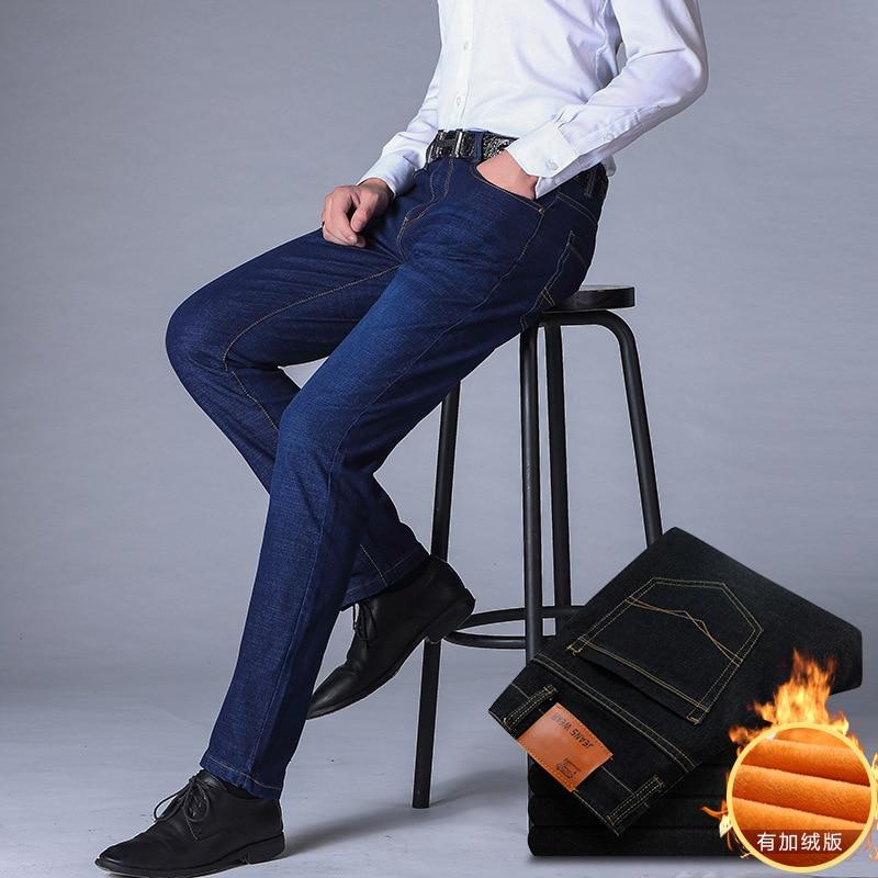 Men's Fashion Plush Jeans Business Casual Stretch Slim Jeans Classic Trousers Denim Male Black Blue Thick Fleece Pants Y2037