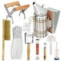Набор инструментов для пчеловодства и меда  стартовый набор для пчеловодства  набор из 10 принадлежностей для пчеловодства