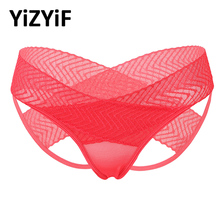 Swimsuit Thong Bikini Bottom See-Through Underwear G-String Sexy Womens Lingerie Sheer-Lace