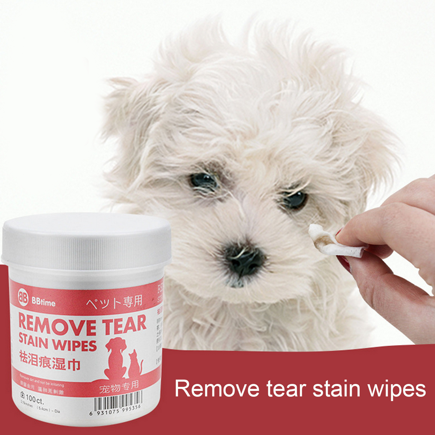 100pcs Pet Eye Wet Wipes Dog Cleaning Pads Facial Tear Stain Remover Wipes For Cat Dog Puppy Teeth Eyes Ears Grooming Towels