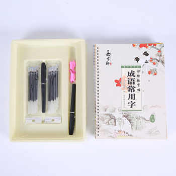 4PCS 3D Chinese Characters Reusable Groove Calligraphy Copybook Erasable pen Learn hanzi Adults Art writing books