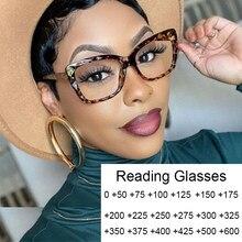 Gafas de lectura de presbicia para ordenador para mujer, anteojos femeninos ultralivianos Retro TR90, gafas graduadas con montura