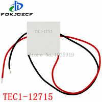 10 Uds TEC1 12715 TEC 1 12715 12V 136,8 W-15,4 V 15A TEC refrigerador termoeléctrico Peltier (TEC1-12715)