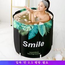 Bathtub Folding Hot Tub Spa Portable Sauna Adult Soaking Body Bath Bucket Home Sauna with Fumigation Machine Remote Control стоимость