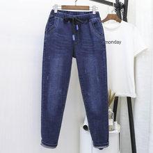 S 5XL בציר ג ינס נשים עם גבוהה מותניים ג ינס הרמון מכנסיים נשי רופף אלסטי Streetwear ינס ג ינס אמא נשים בגדי Q2245