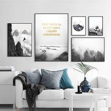 Скандинавский постер с природными скалами черно белый пейзаж