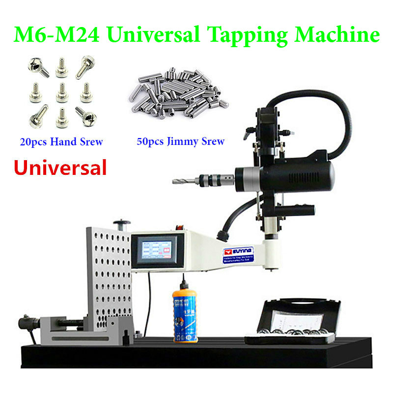 220V M6-M24 Vertical Type Universal Tapping Machine Electric Tapper Threading Machine