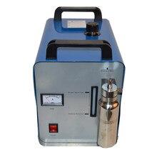 Polisseuse à flamme acrylique, 75L/H, 220V/110V, générateur d'hydrogène HHO, Machine à polir les cristaux