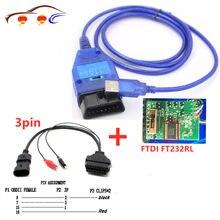 3pin para 16pin ferramenta de diagnóstico 12v adaptador obd2 cabo plug conector e vag cabo usb com ftdi chip vag usb obd2 scanner