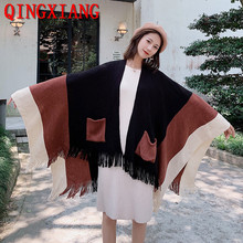 Ladies Plus Thick Cloak Color Patchwork Air Conditioner Shawl Warm Long Oversize Cardigan Two Pocket Knitted Wrap Winter Poncho