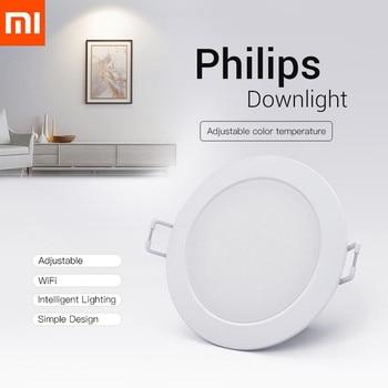الأصلي Xiaomi الذكية النازل فيليبس Zhirui ضوء 220V 3000 - 5700k قابل للتعديل مصباح السقف اللون التطبيقات الذكية التحكم عن بعد
