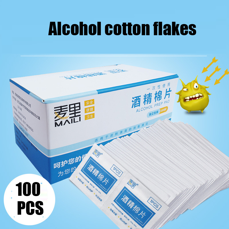 Portable 100PCS Professional Alcohol Swabs Pads Wet Wipes 70% Isopropyl First Aid Home Skin Cleanser Sterilization Free Shipping