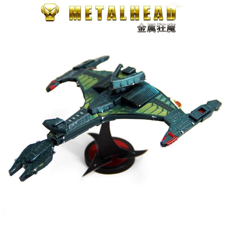 All-Metal Glue-free DIY Assembled Model 3D Jigsaw Puzzle Star Trek Color Version Kerrigan No. Red Crown